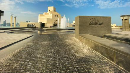 WATCH: Welcome to Qatar - Museum of Islamic Arts