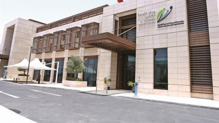 PHCC to unveil new website with advanced digital services