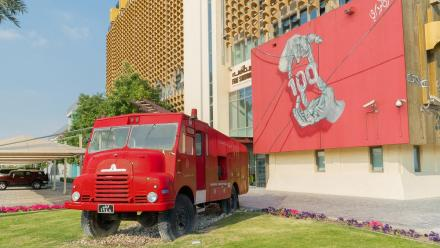 Fire Station launches Alumni Residency Programme