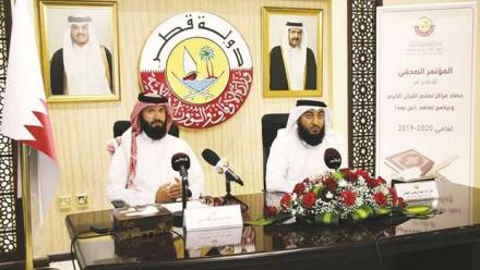 Awqaf to set up more centers to teach women the Holy Qur'an