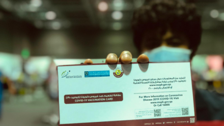 How to register for the COVID-19 vaccine in Qatar