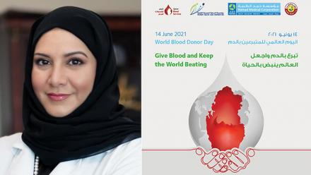 HMC calls on public to donate blood