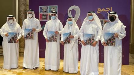 Qatar Post unveils 2nd edition of the FIFA World Cup Qatar 2022™ official stamp