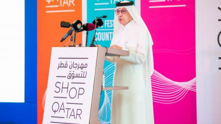 """Country's biggest retail and entertainment festival """"Shop Qatar"""" returns"""