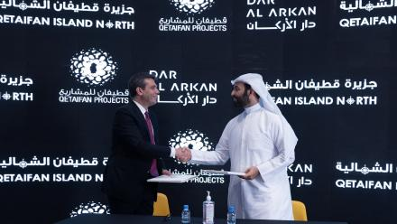 Qetaifan Projects and Dar Al Arkan partner to develop premium sea-front project on Qetaifan Island North