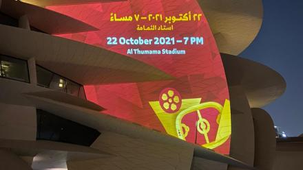 Community engagement at the heart of preparations for Al Thumama Stadium launch