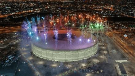 WATCH: Spectacular Al Thumama Stadium becomes sixth tournament-ready venue for Qatar 2022