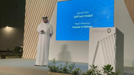 """Msheireb Properties launches """"Msheireb Green Program"""" at """"Talk Green"""""""