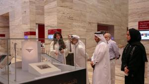 Holy Kaaba Exhibition