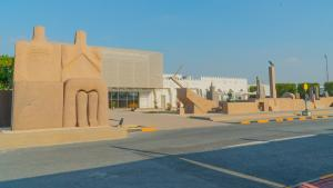 Exhibitions at Mathaf: Arab Museum of Modern Art