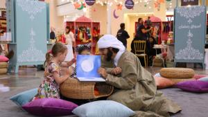 Mirqab Mall hosts delightful activities for Ramadan