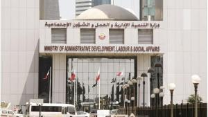 Ministry of Development and Labor to stop providing services during evening