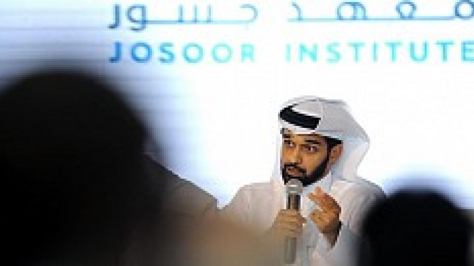 Josoor Institute