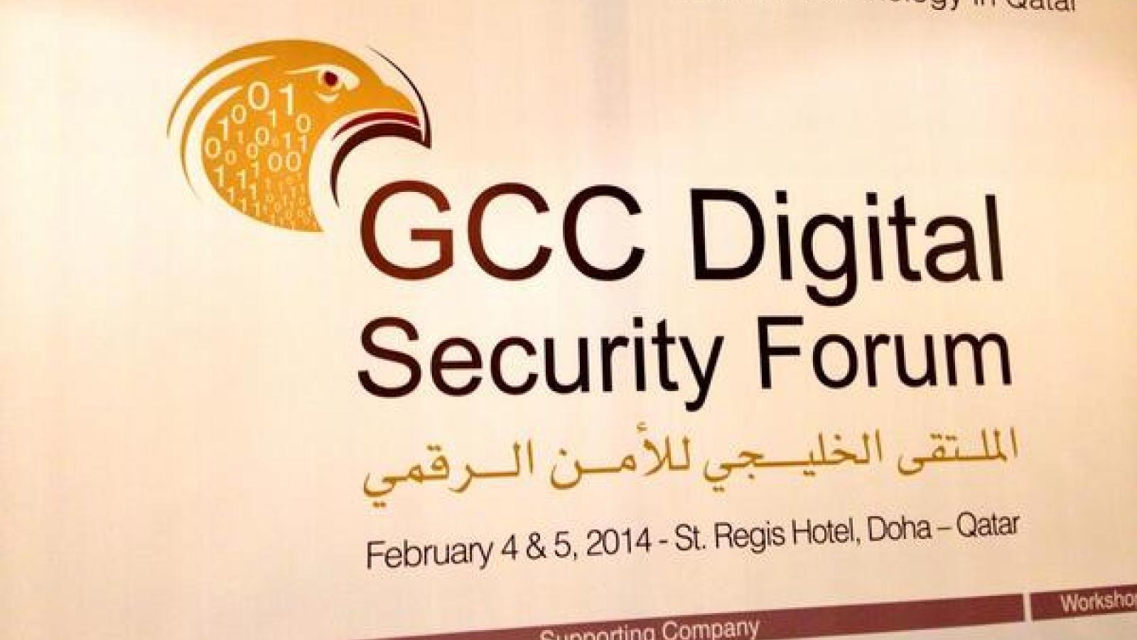 Top experts meet in Doha for GCC Digital Security Forum