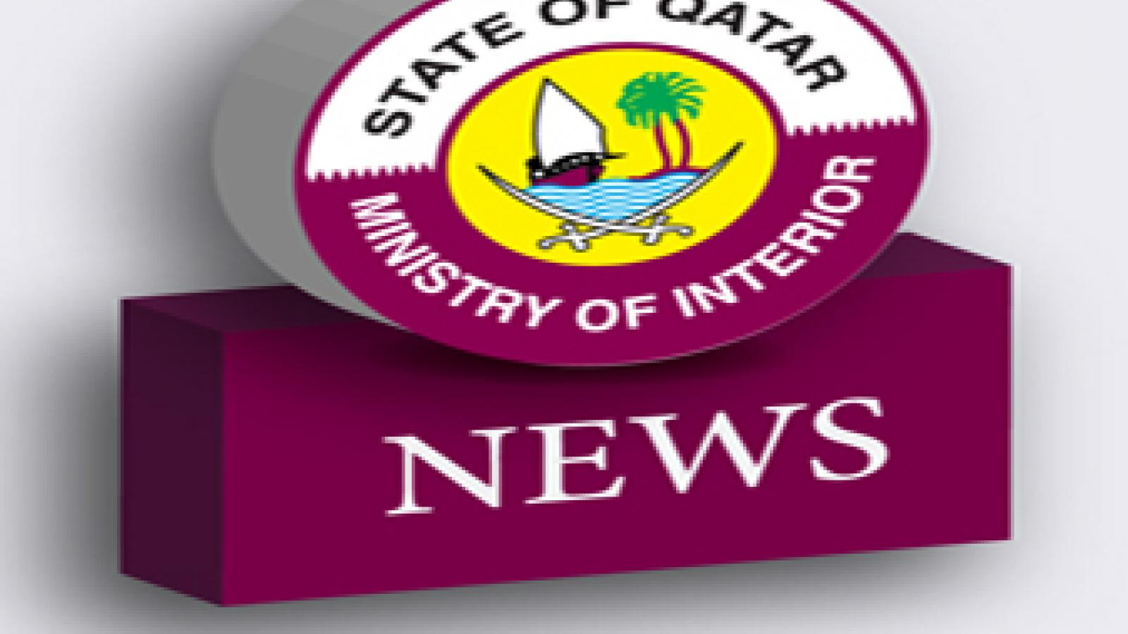 Ministry of Interior instructs passports departments to work in two shifts