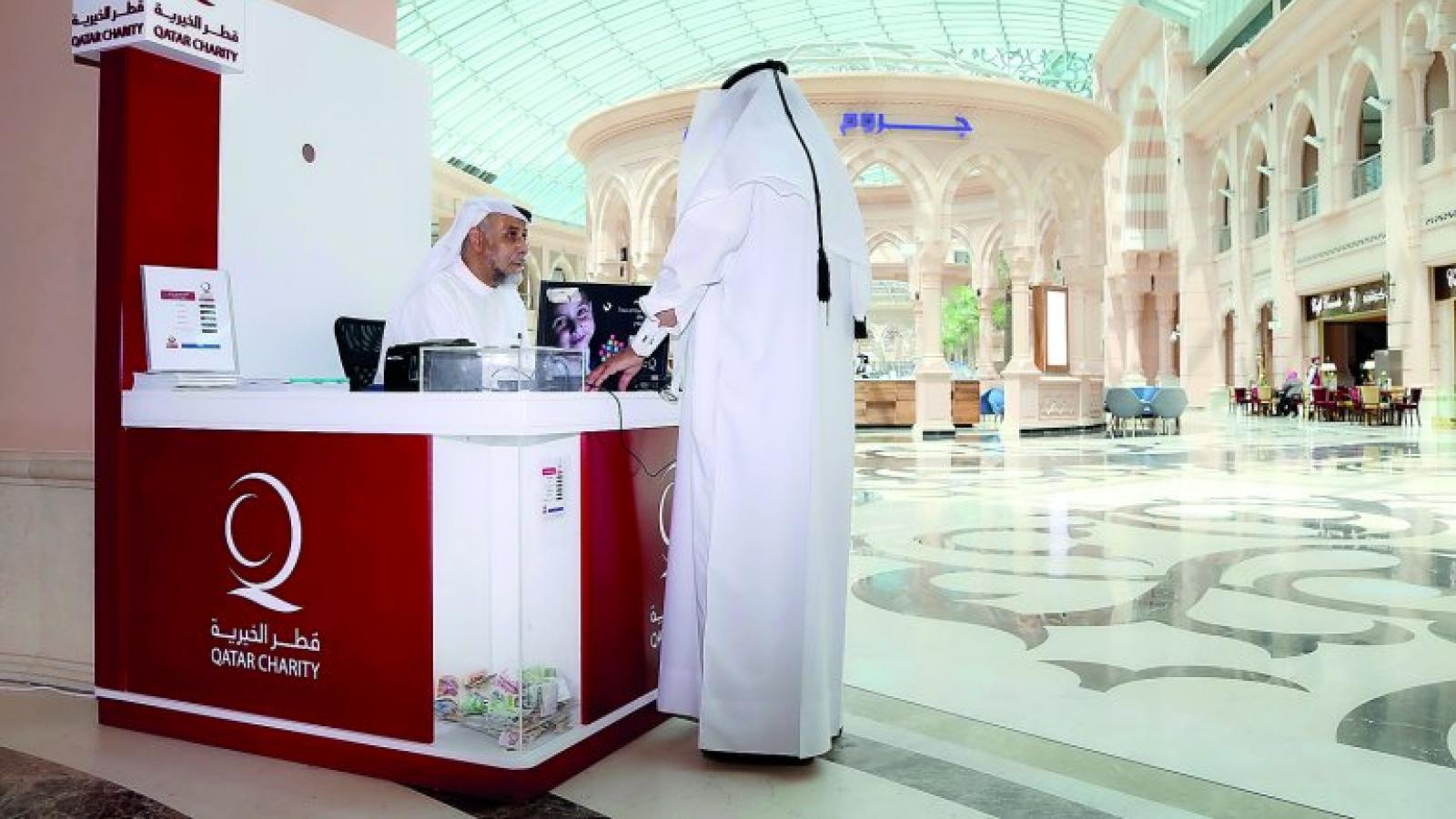 How to pay your Zakat al Fitr in Qatar