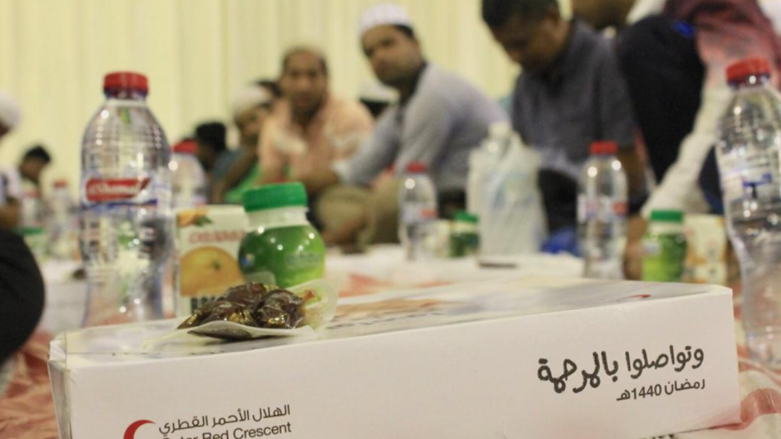 Make a difference this Ramadan through Qatar Red Crescent Society