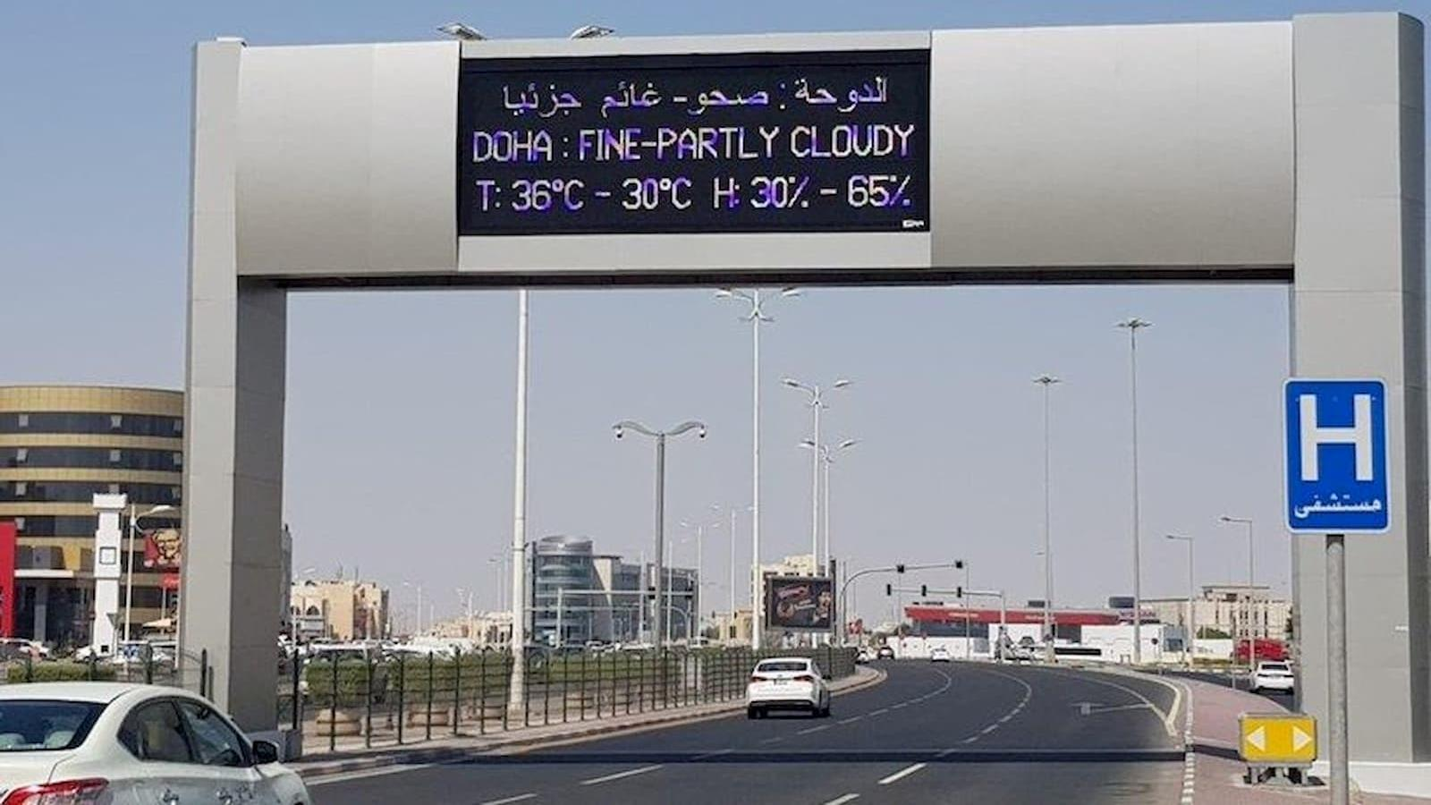E-panels on Qatar's major roads to provide weather updates