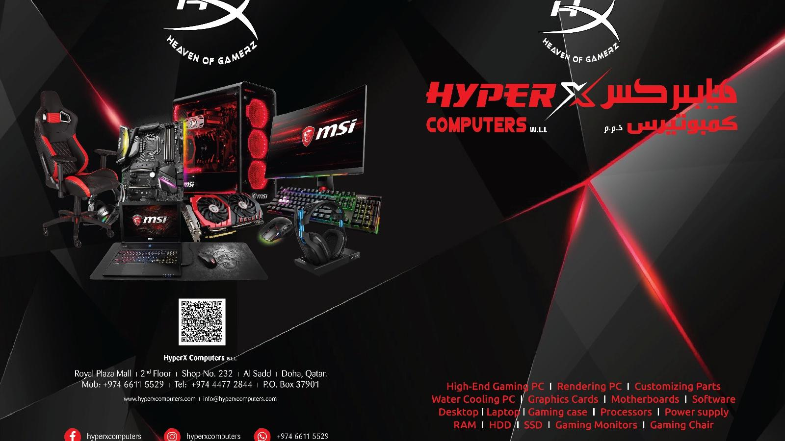 HyperX Computers offers the ultimate gaming solutions