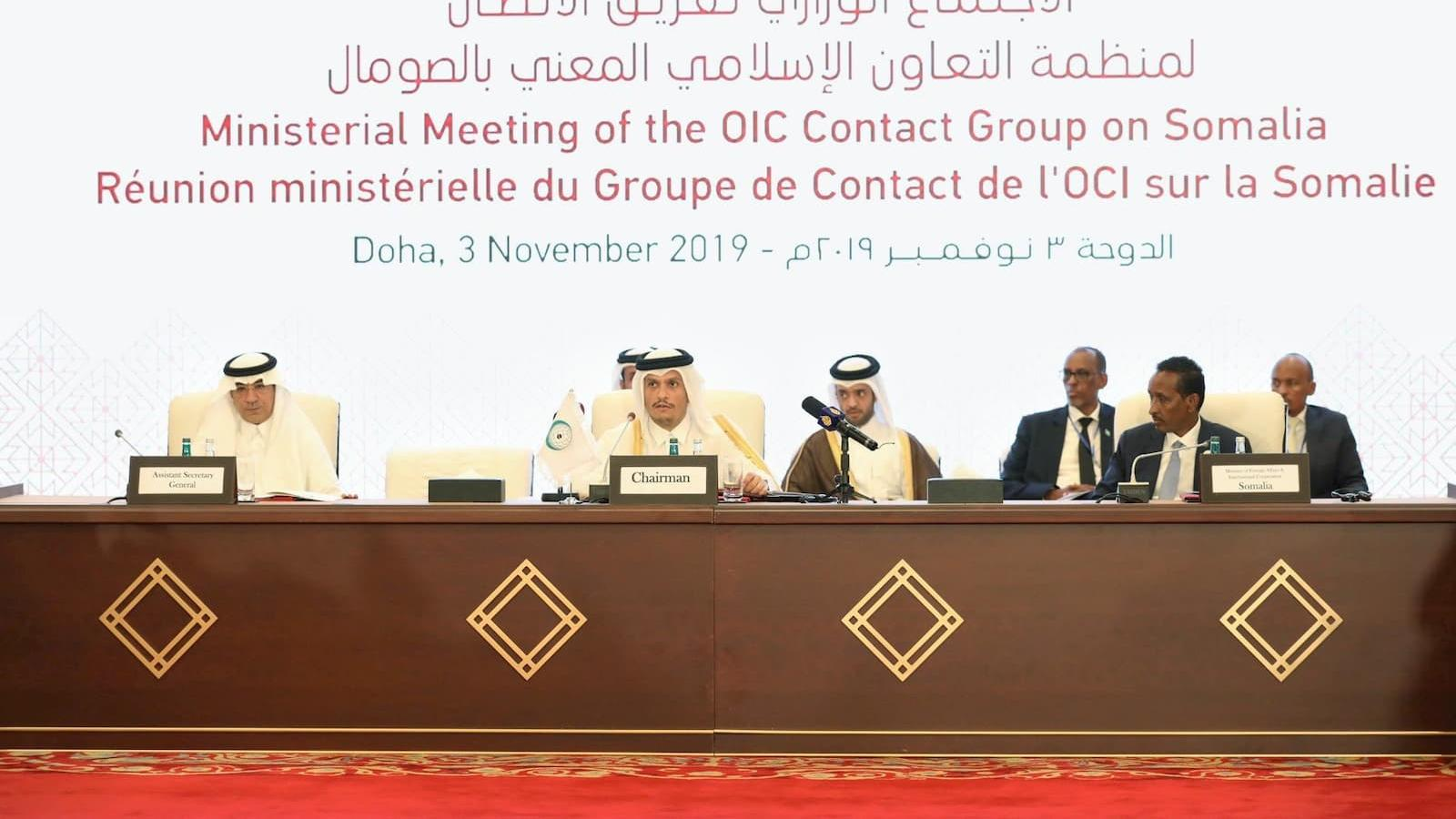 Qatar will continue to be a key supporter of Somalia, says FM