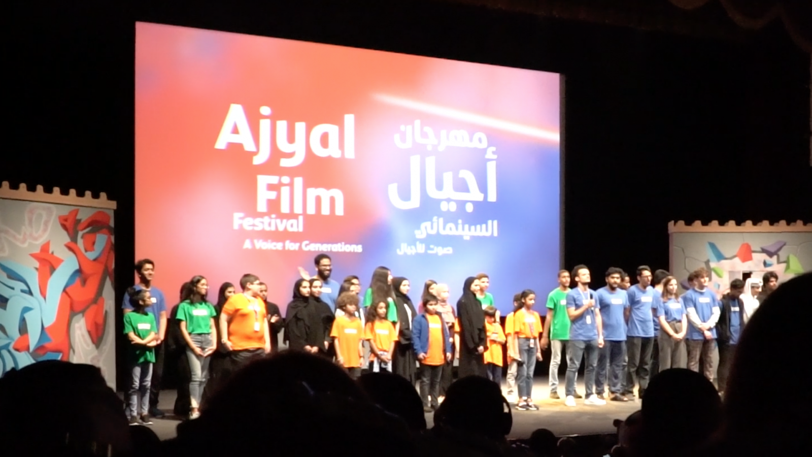 Seventh Ajyal Film Festival to feature 96 inspirational films from 39 countries