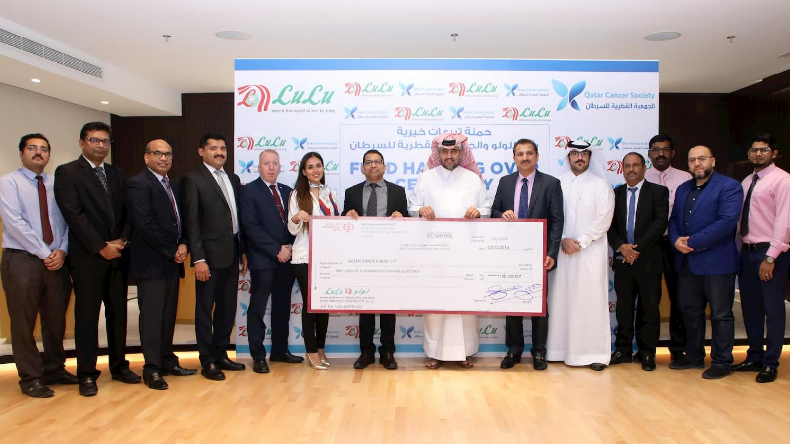 LuLu Group Qatar makes QR100,000 donation to Qatar Cancer Society