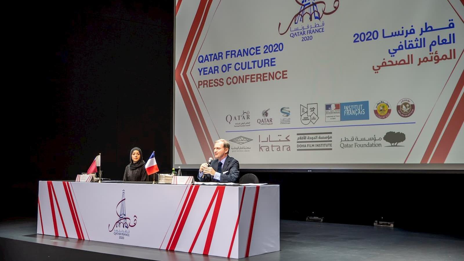 Qatar-France 2020 Year of Culture to begin this Friday
