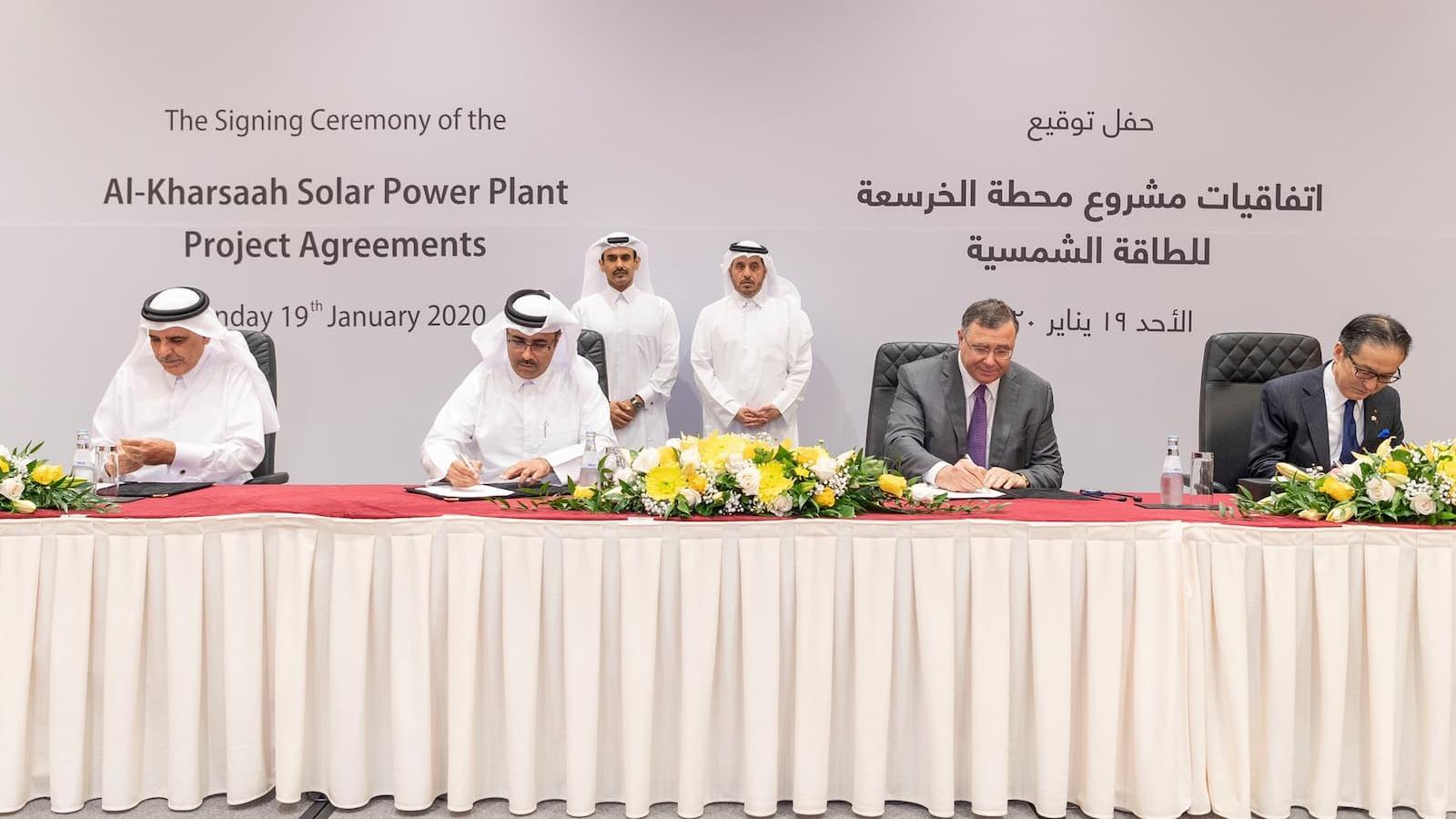 Qatar inks deal to set up QR1.7 billion solar power plant
