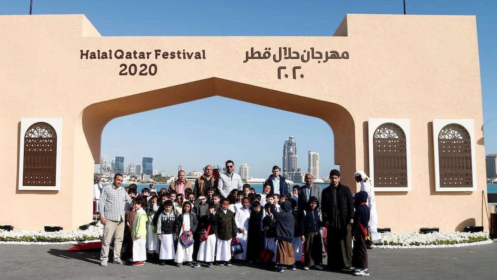 Halal Qatar Festival 2020 underway at Katara