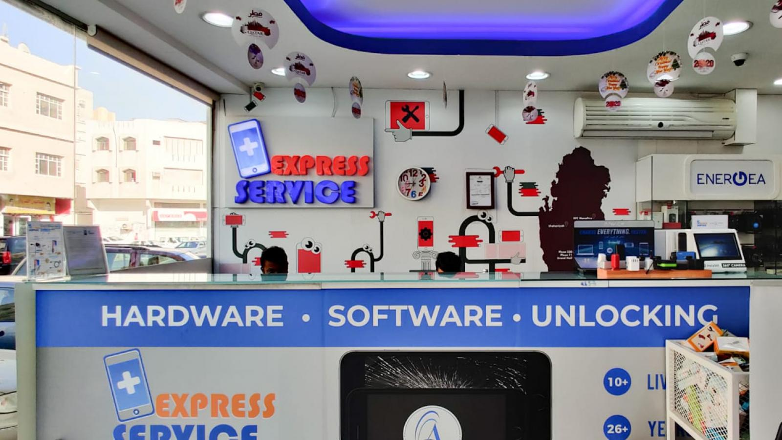 Al Anees Qatar's Express Service offers mobile repairs within 30 minutes