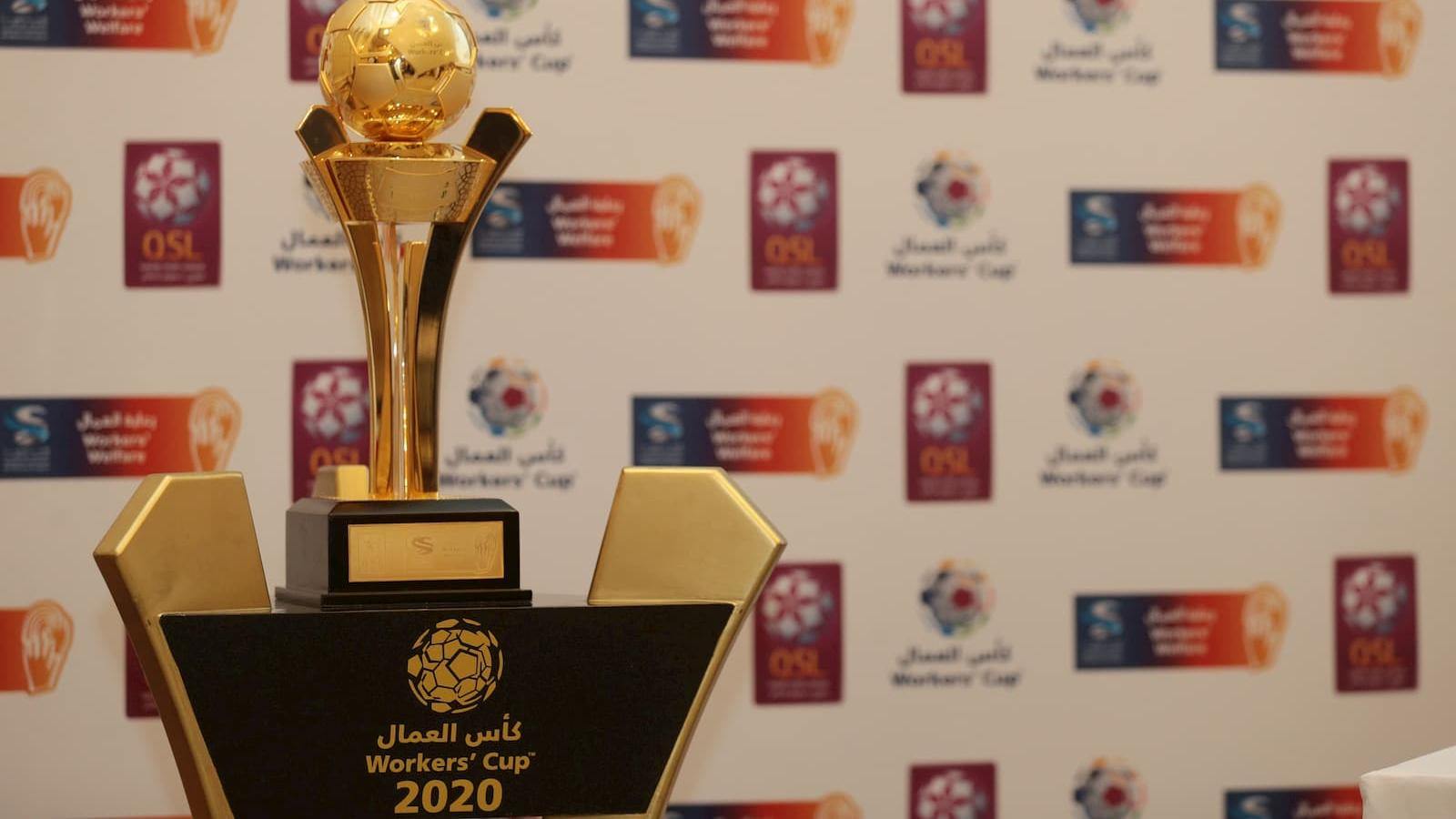 2020 Workers' Cup matches to be held at Qatar 2022 training sites