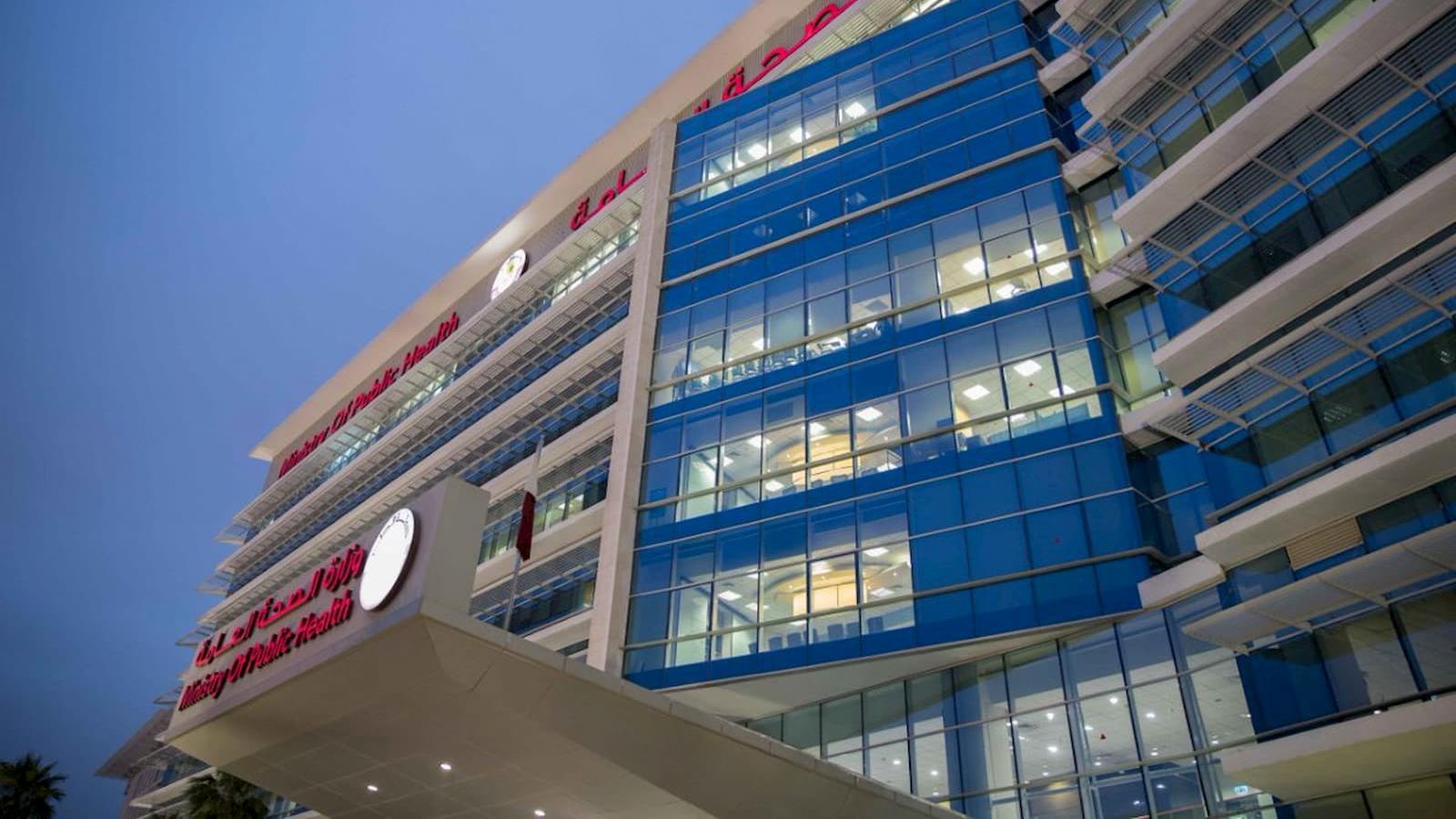 Qatar participates in GCC video conference meet on coronavirus