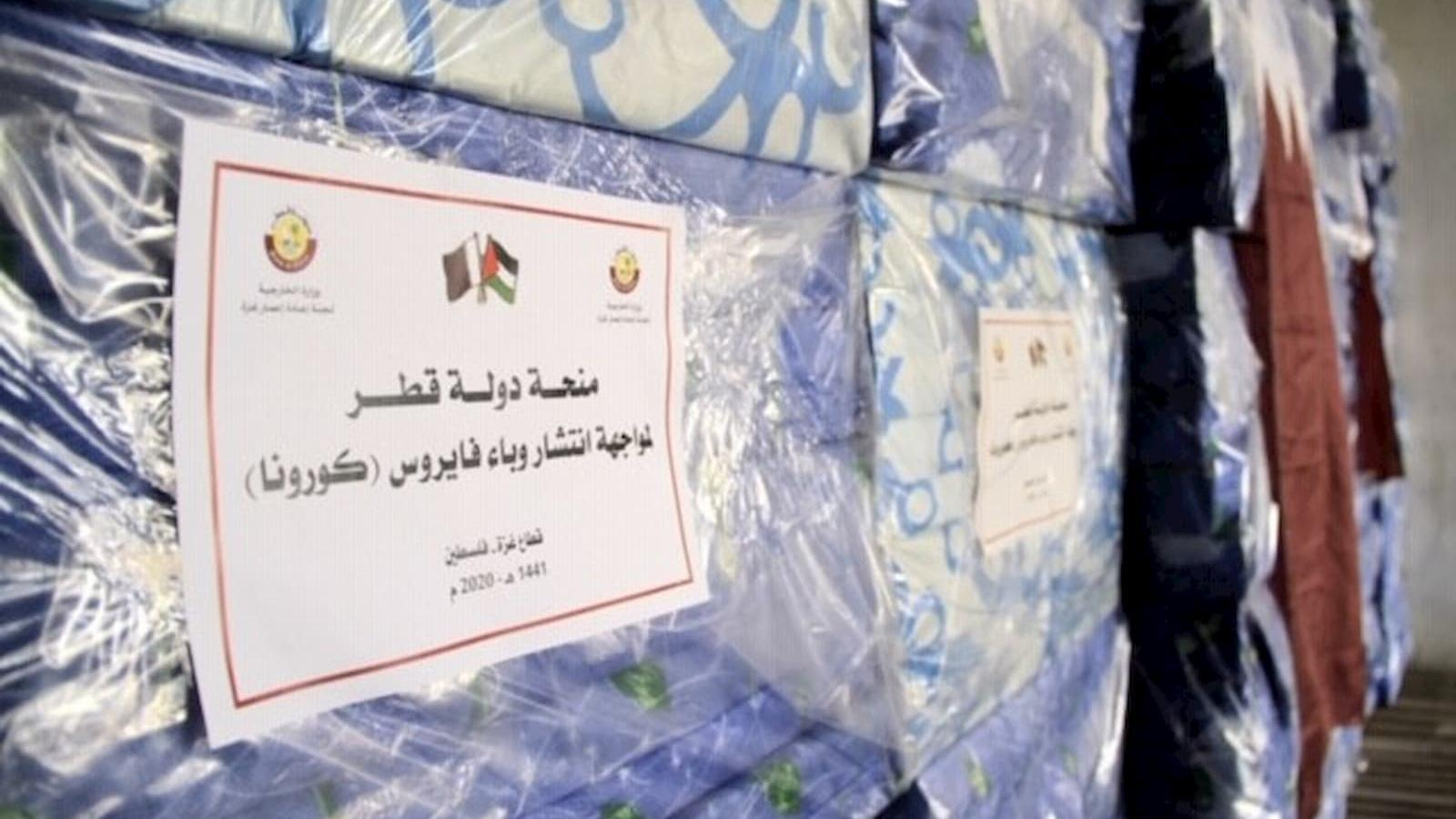 Qatar begins providing assistance to Palestinians in Gaza