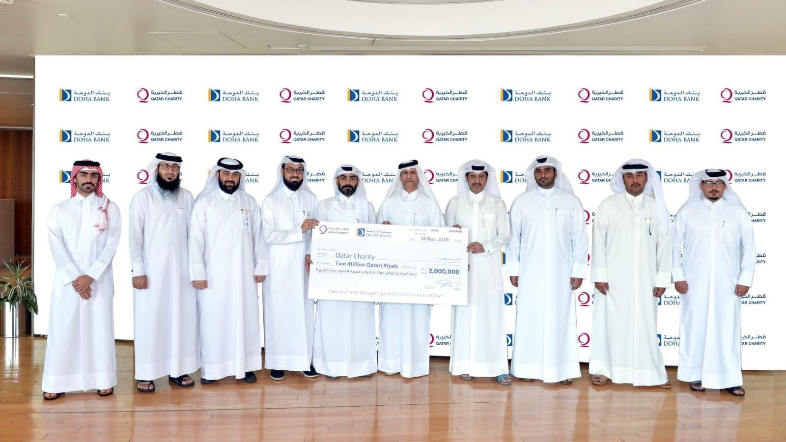 Doha Bank donates QR2 million in support of quarantined workers in Industrial Area