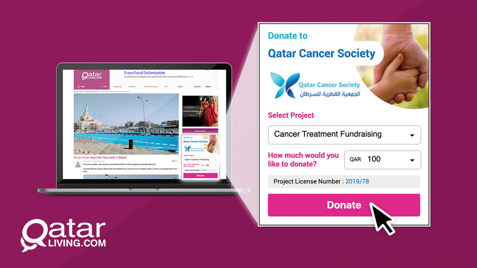 WATCH: Donate to Qatar Cancer Society through Qatar Living