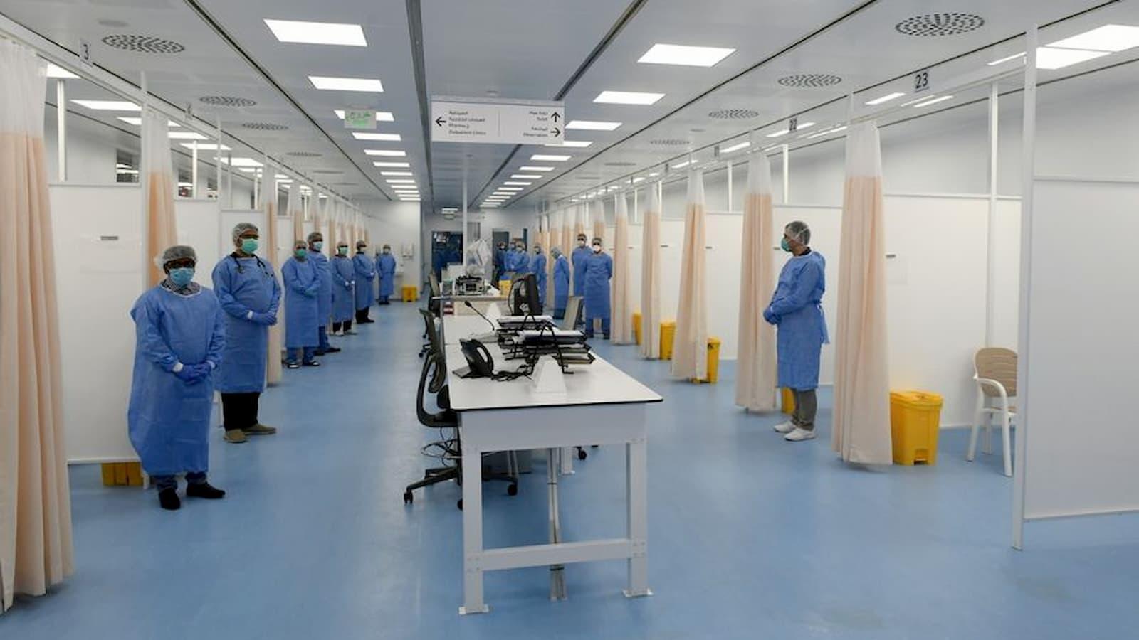 200-bed field hospital opens in Industrial Area