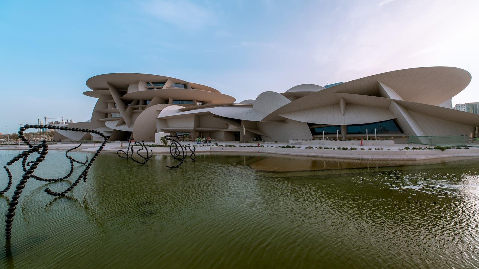 National Museum of Qatar announces four virtual exhibitions
