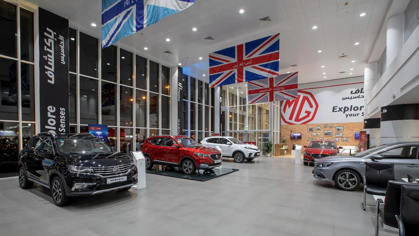 MG Motors launches all-new e-commerce platform to enhance customers' experience