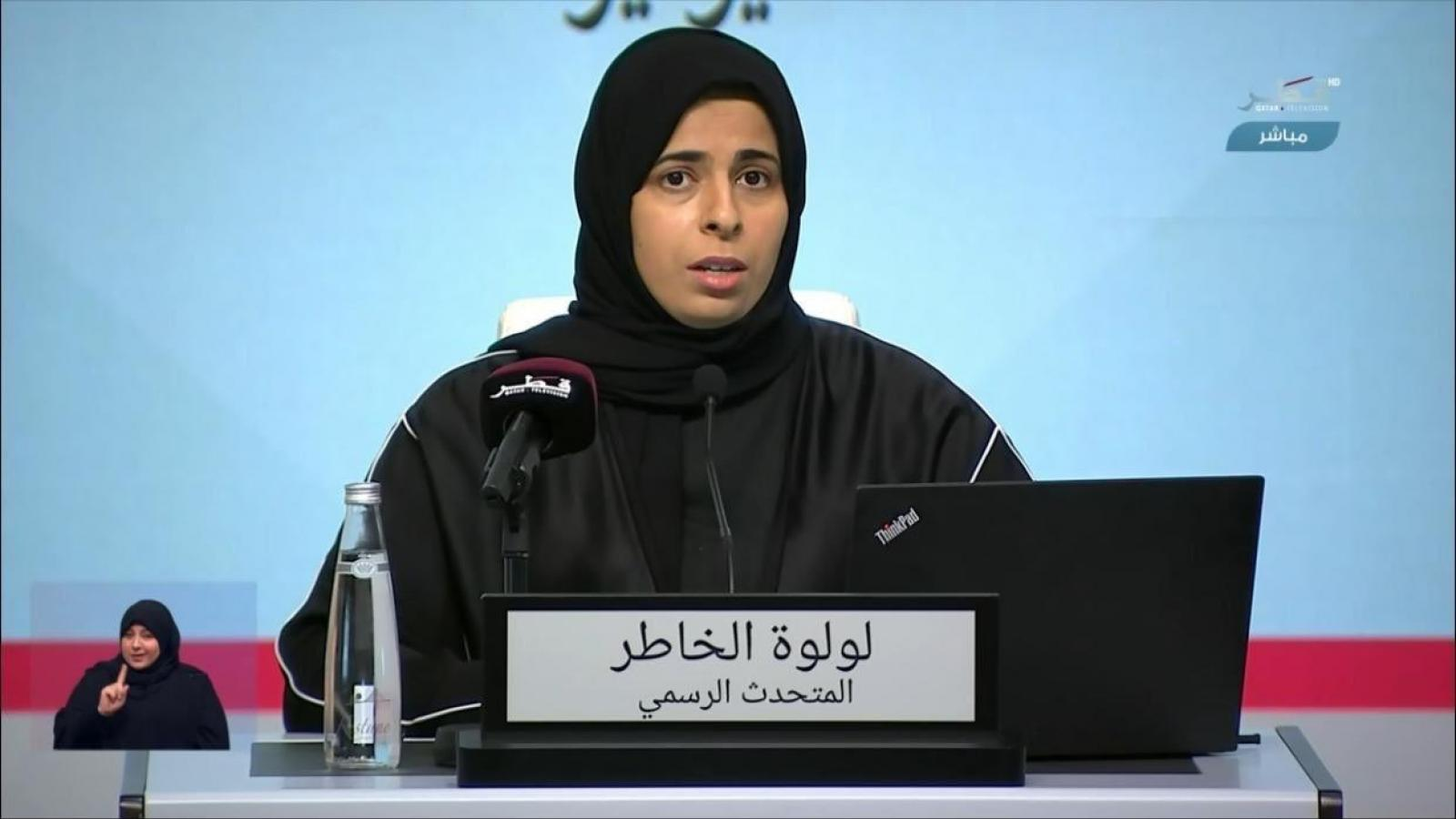 WATCH: Qatar to ease COVID-19 restrictions; residence permit holders allowed to return from August 1