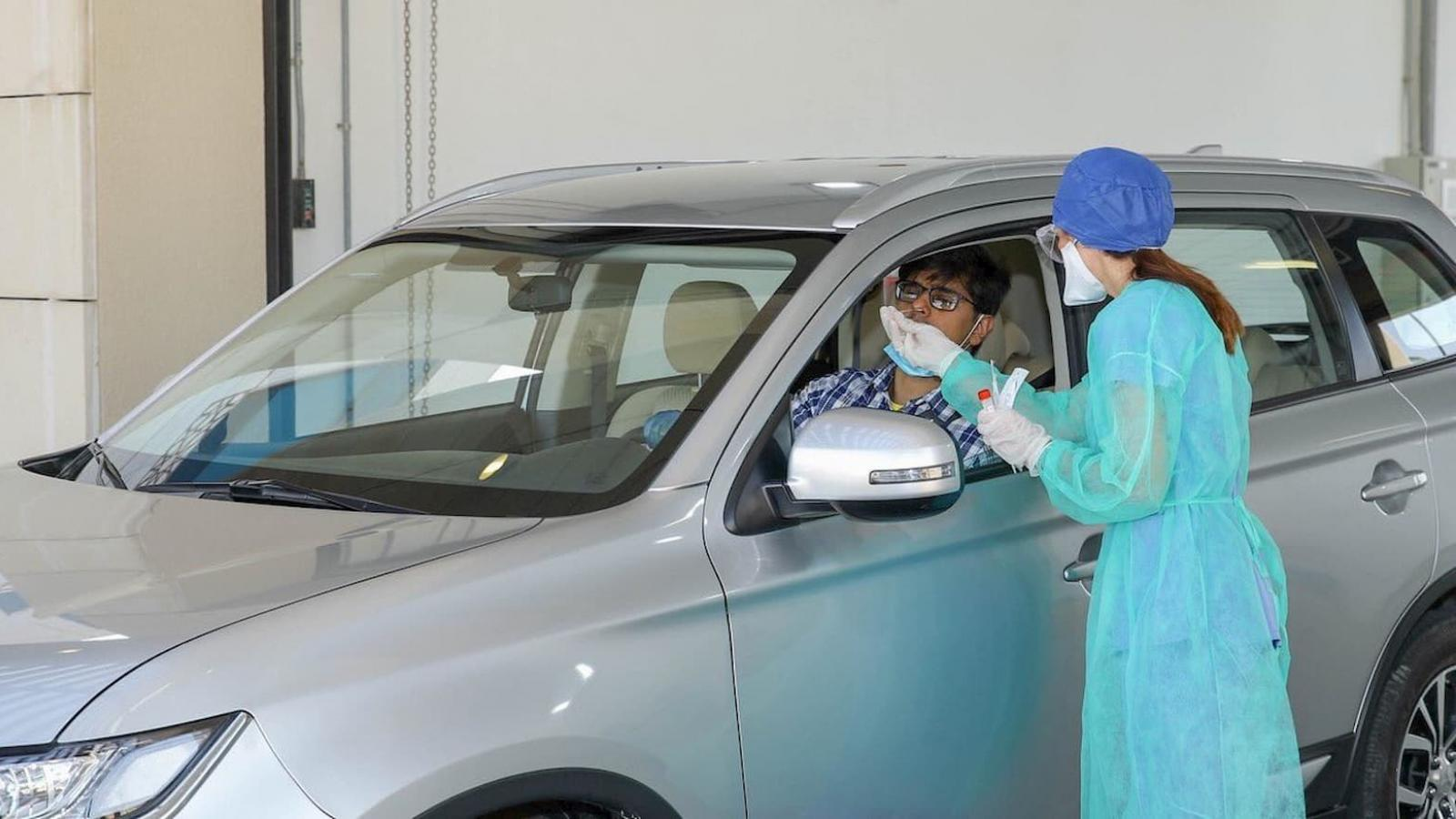 Ehteraz app will not turn gray for people who undergo drive-through COVID-19 testing: PHCC