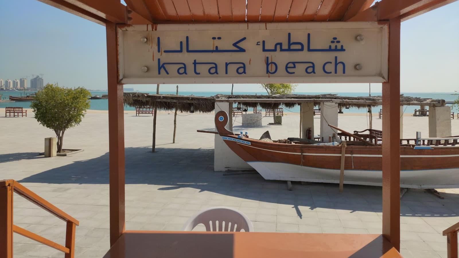 Katara introduces paid entry to its beaches