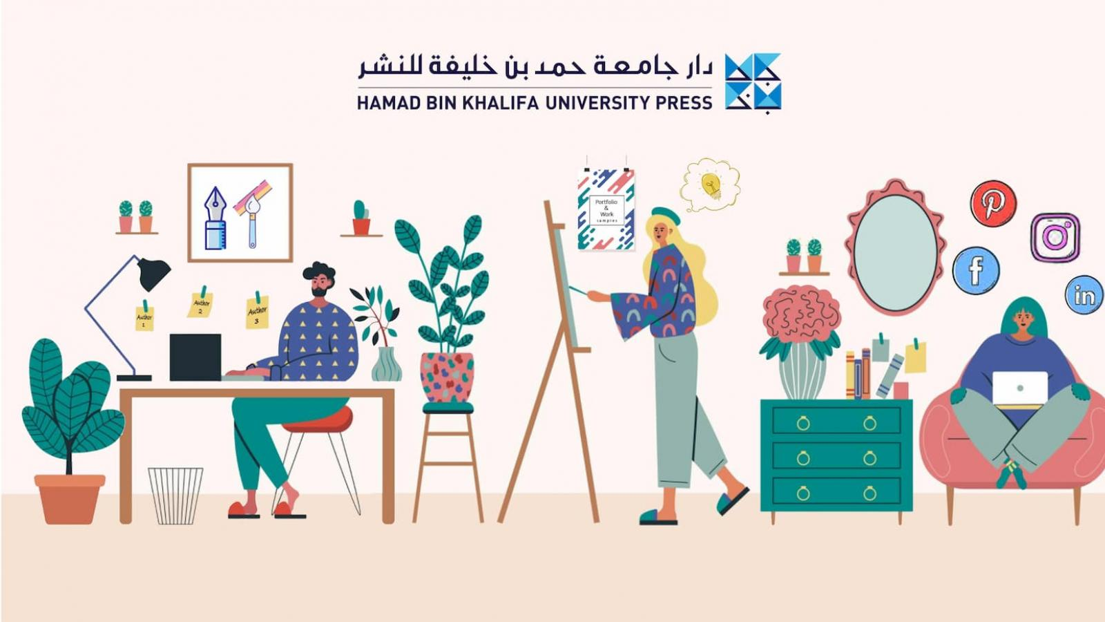 HBKU Press supports local and international artists in publishing sector