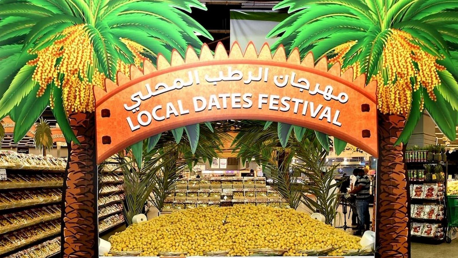 Local Dates Festival 2020 gets underway at Al Meera