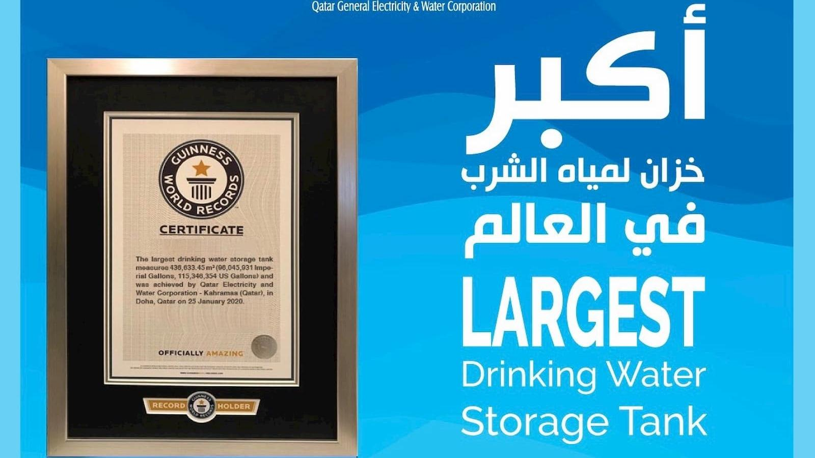 Kahramaa enters Guinness World Records for largest drinking water storage tank