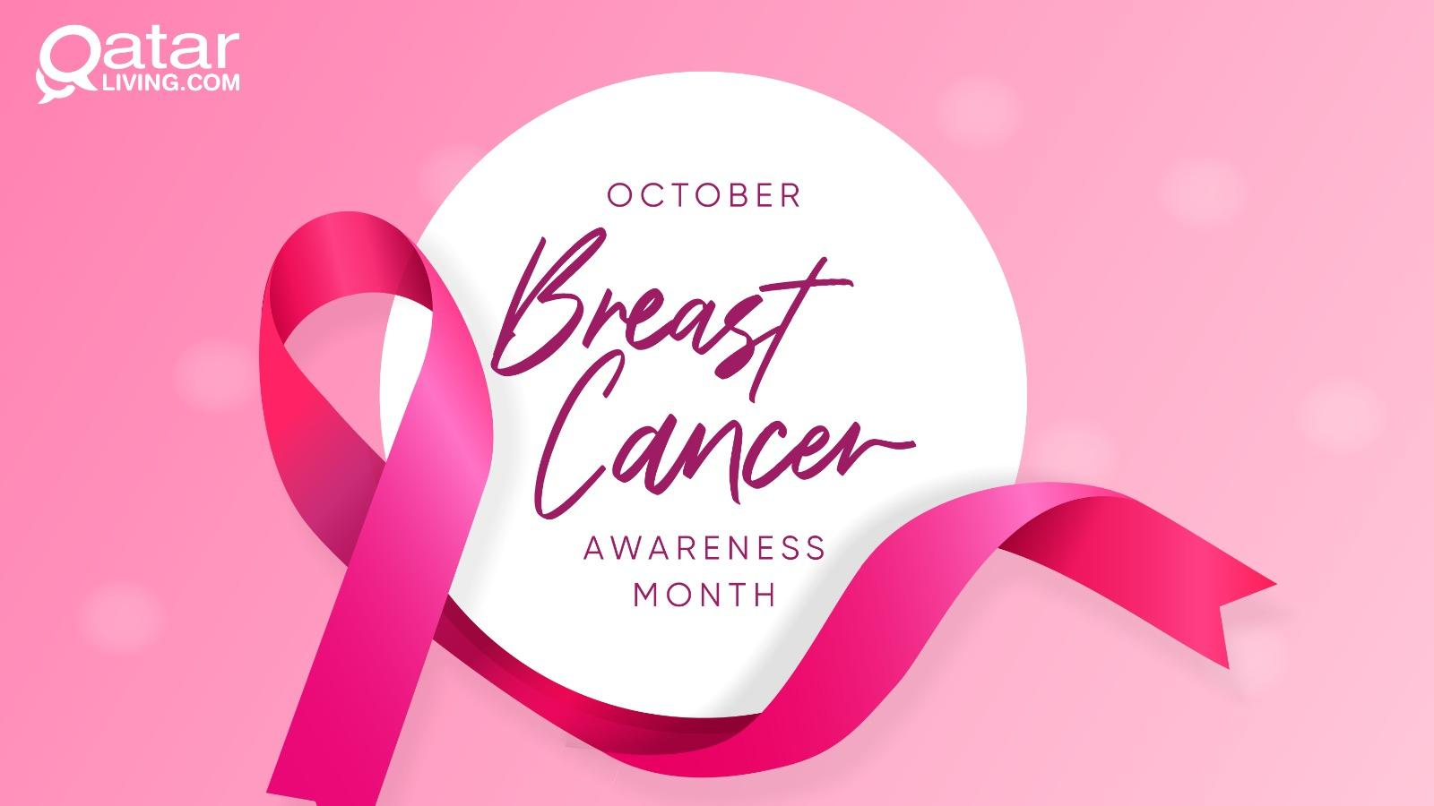 A guide to Breast Cancer Awareness Month in Qatar