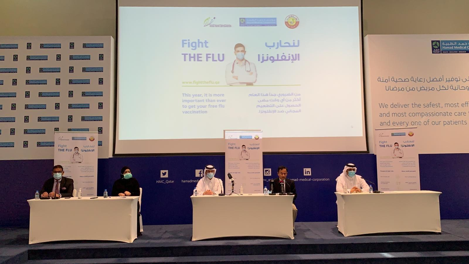 MoPH, HMC and PHCC launch flu vaccination campaign
