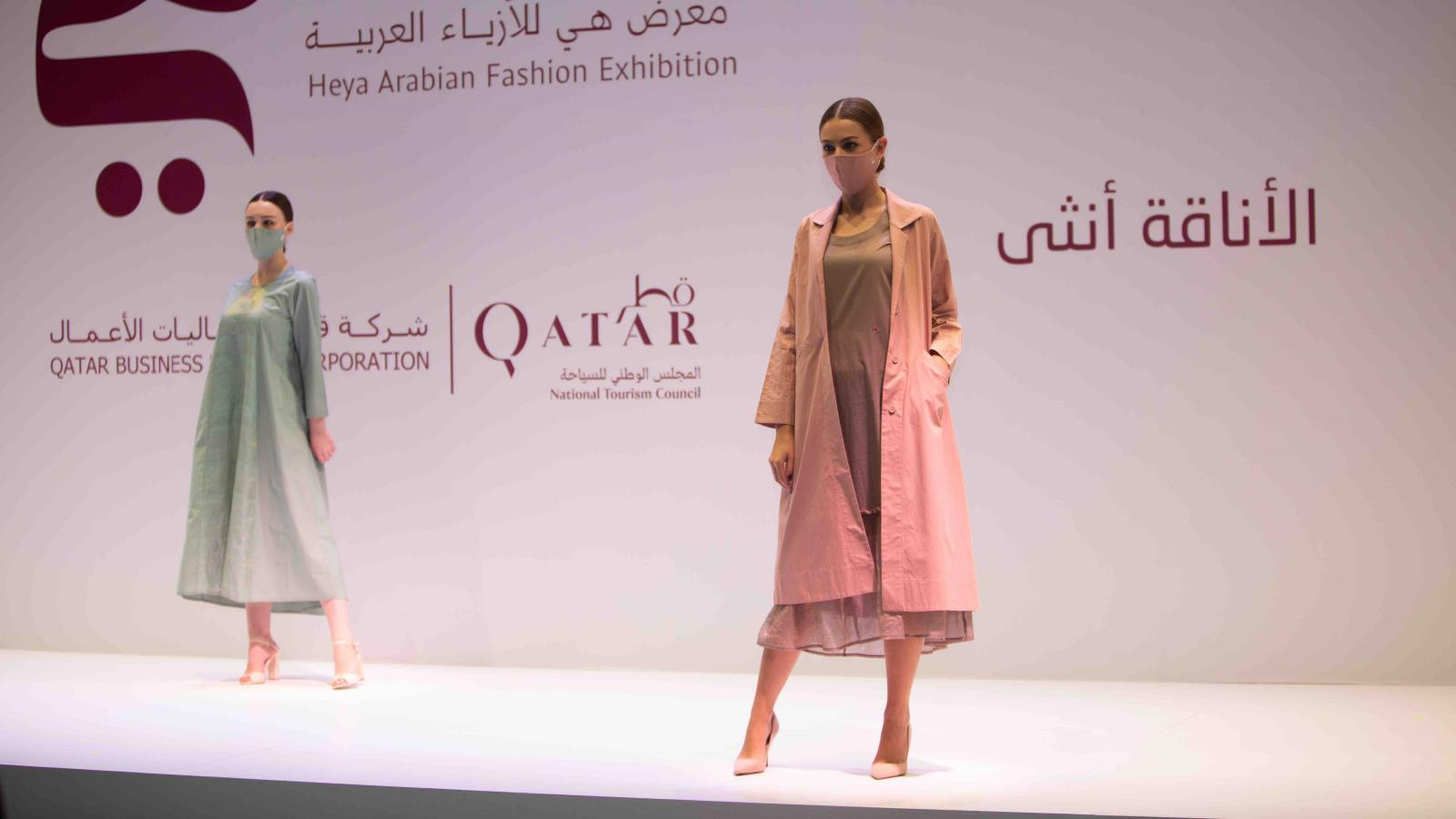 17th Heya Arabian Fashion Exhibition wrapped up its five-day event at DECC