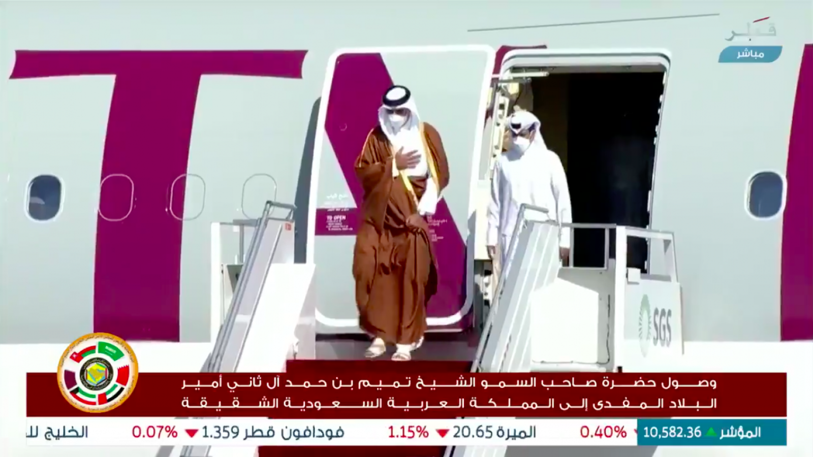 WATCH: HH the Amir arrives in Saudi Arabia for GCC Summit