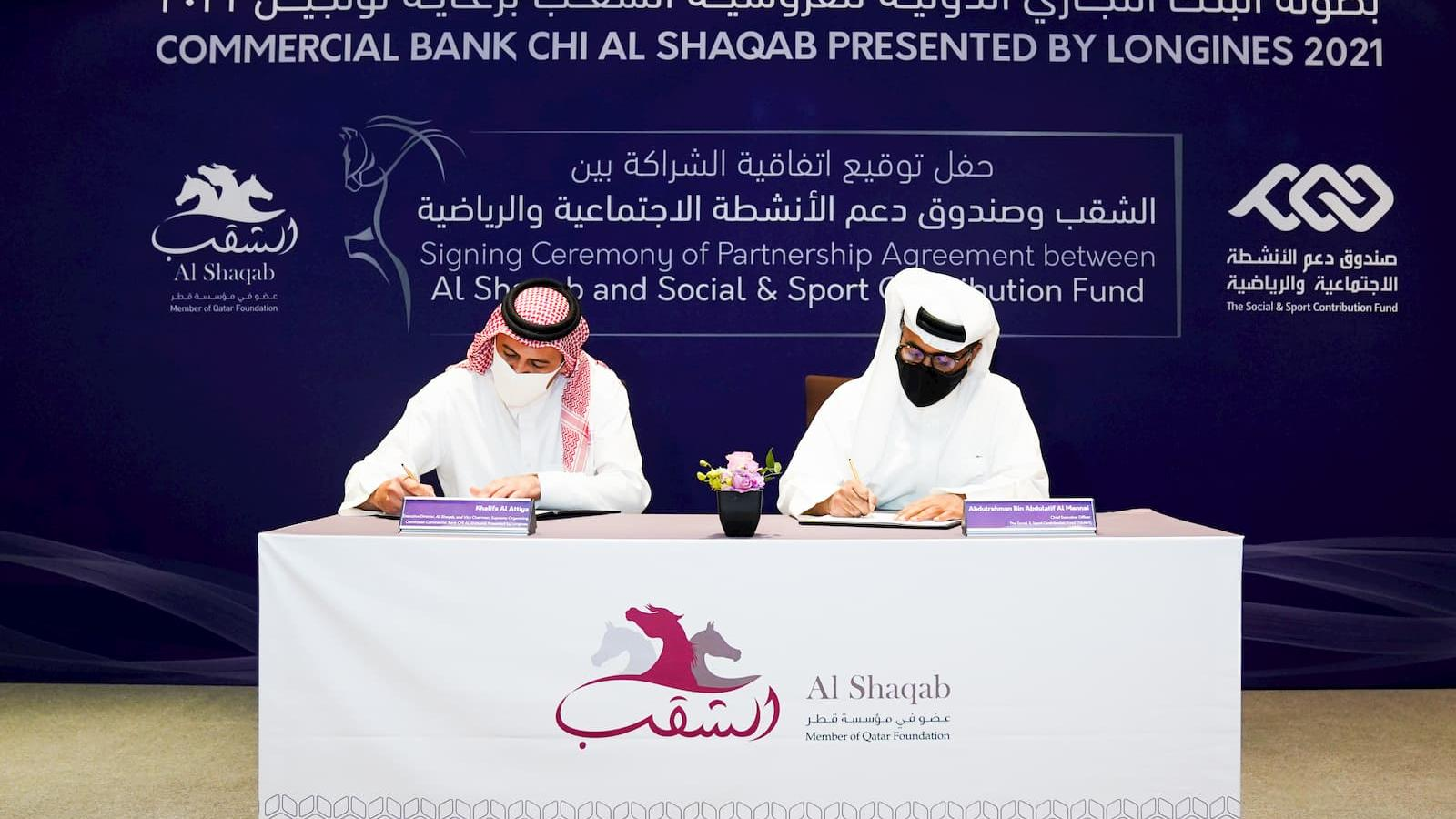 Daam named Supporter of Commercial Bank CHI AL SHAQAB presented by Longines