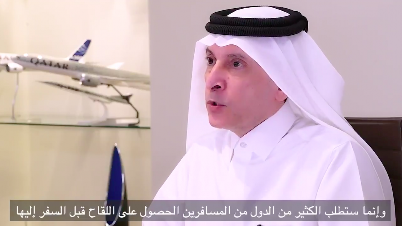 WATCH: Vaccination certificates may become the new norm for travel, says Qatar Airways GCEO